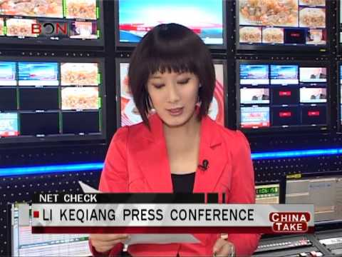 Li Keqiang press conference - China Take - March 19,2013 - BONTV China