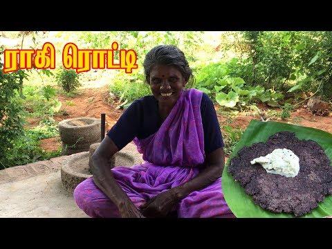 ராகி ரொட்டி   Village Coocking Kelvaragu Roti   Ragi Rotti   Keppai Roti