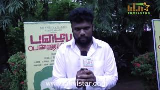 Nishanth At Pazhaya Vannarapettai Movie Audio Launch