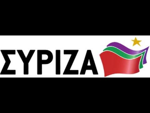 Syriza-Led Coalition Takes Power in Greece - Webster Tarpley (World Crisis Radio 01/31/2015)