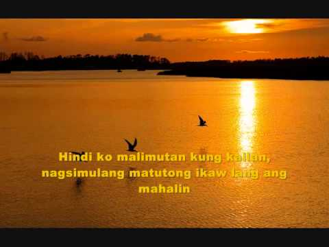 Apo Hiking Society - Pag-ibig (with Lyrics) video