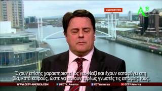 NICK GRIFFIN MEP SUPPORTING GREEK GOLDEN DAWN PARTY (XRISI AVGI) APRIL 2014