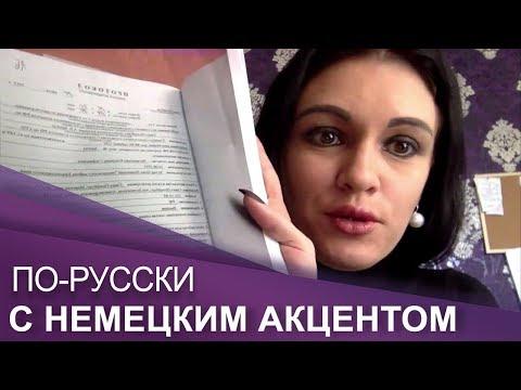 Дочь друга Путина Ольга Литвиненко: как возник конфликт между отцом и дочерью и где здесь политика