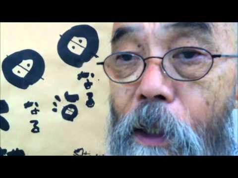 From Hiroshima to Fukushima