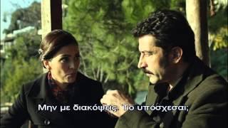 KARADAYI - ΚΑΡΑΝΤΑΓΙ 2 ΚΥΚΛΟΣ Ε54 (DVD 18) PROMO 1 GREEK SUBS