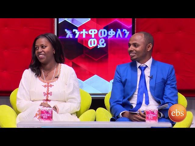 Sunday With EBS Enetewawekalen Wey January 20,2019