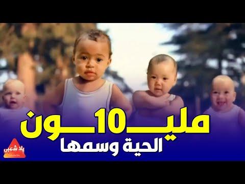 رقص اطفال جامد جدا ❤️ مهرجان الحية وسمها اللي مكسر التكاتك ❤️ مهرجانات 2019 [يلا شعبى] thumbnail