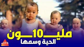 كليب مهرجان الحية وسمها (دلع الاطفال) رقص اطفال جامد جدا   يلا شعبي - مهرجانات 2017 جديدة