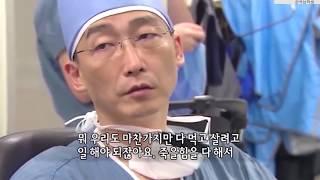 아주대의대 이국종 교수