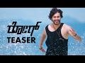 Ishan Introduction Teaser || Rogue Movie Kannada Teaser || Puri Jagannadh