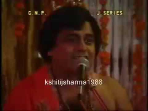 Durga Kawach (Kaho Jai Jai Maharani Ki) Part 1 - N A R E N D R A  C H A N C H A L