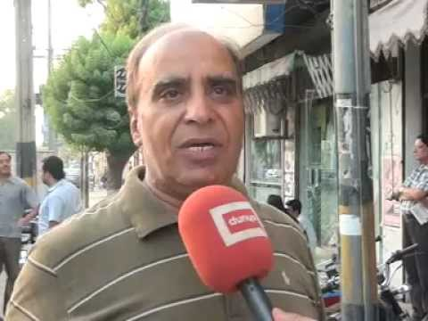 Vox Pops about  disqualified as PM by the SC.Dr Shamas Dunya news sialkot-0300-6130313