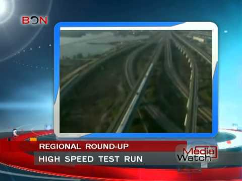 High speed test run - Media Watch - December 24 - BONTV