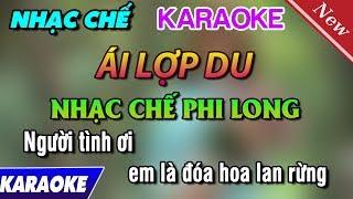 Ái Lợp Du   Người Đến Từ Triều Châu Nhạc Chế Mới Nhất   Karaoke Nhất Hoàng