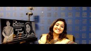 Dimple Neelima Rani - Vaani Rani Live Chat
