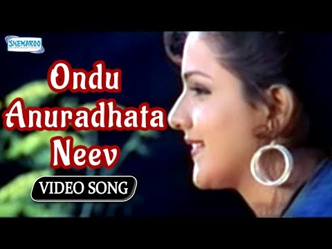 Ondu Anuradhata Neev - Ramesh Aravind - Kannada Love Songs video