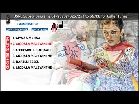 MODALA MALE DUET - MYNAA Feat. Chetan and Nitya Menon