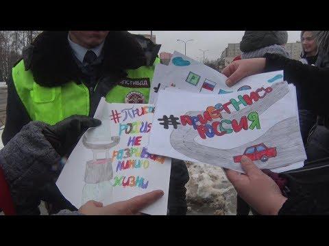 Десна-ТВ: День за днём от 04.12.2017
