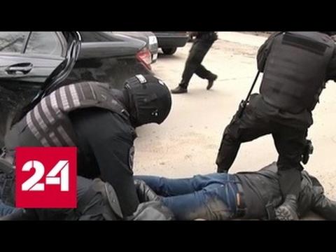 В Архангельске с поличным поймали банду вымогателей