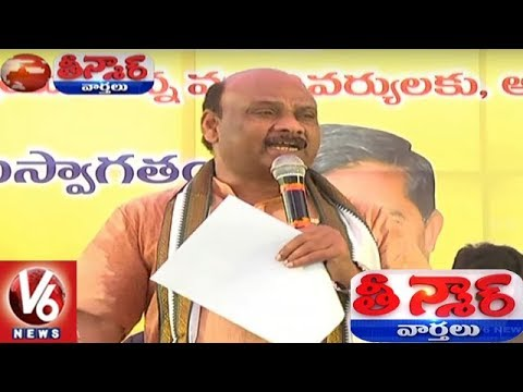 AP Minister Ayyanna Patrudu Controversial Comments On Agri Gold Victims | Teenmaar News