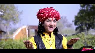 Rajsthanii Dj Bhajan 2018 मारवाड़ी देसी भजन भक्त घणा आवे Full Hd by संत नंद किशोर