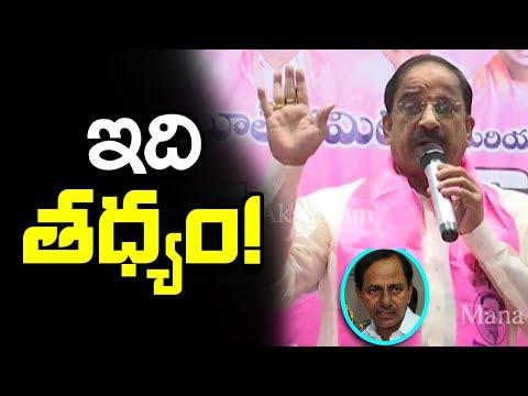 Minister Thummala Nageswara Rao Praises KCR In TRS Election Campaign | Telangana News |mana aksharam