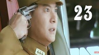 Phim Hành Động Thuyết Minh - Anh Hùng Cảm Tử Quân - Tập 23 | Phim Võ Thuật Trung Quốc Mới Nhất 2018