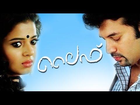 Life Full Malayalam Movie 2014 Hd | New Malayalam Movie Online Hd video