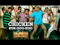Chicken KUK-DOO-KOO VIDEO Song - Mohit Chauhan, Palak Muchhal | Salman Khan | Bajrangi Bhaijaan MP3