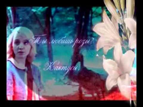 Fleur - Лунные лилии