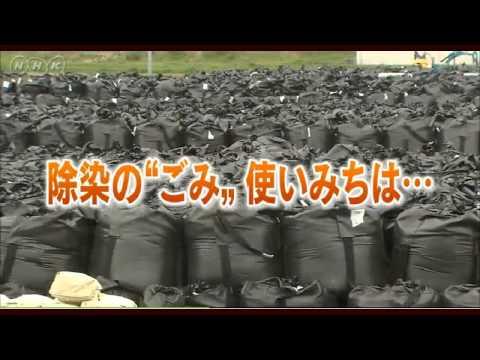 Fukushima News 12/21/14: Radiation Timeline Revelations; M 5.8 Quake Strikes Near Fukushima NPP