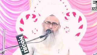 Nikah Ke Faayde | Maulana Shakir Noorie | Short Bayan | Islamic WhatsApp Status