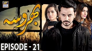 Bharosa Episode 21>