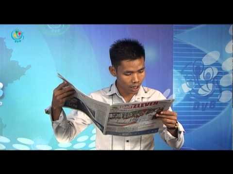 DVB -သတင္းစာေပၚကဖတ္စရာမ်ားအပုိင္း(၁)