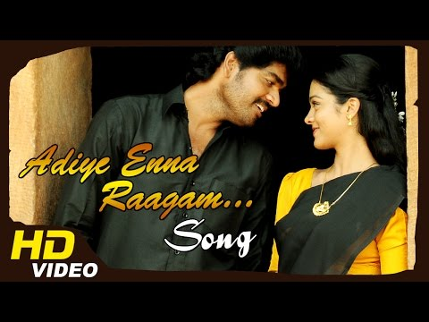 Rummy Tamil Movie Songs | Video Songs | 1080p Hd | Songs Online | Adiye Enna Raagam Song | video