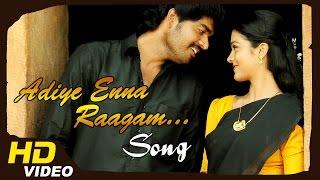 Rummy - Rummy | Tamil Movie | Scenes | Clips | Comedy | Songs | Adiye Enna Raagam song
