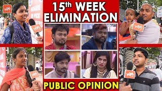 Bigg Boss 2 Telugu This Week Elimination | Public Opinion | Kaushal | Roll Rida | Deepthi