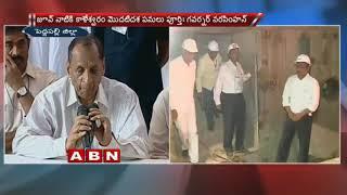 Governor Narasimhan Prasis CM KCR and Harish Rao