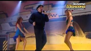 Жека - Таксист