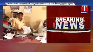 First Phase Panchayat Election Nominations Scrutiny End - Candidates Announcement on Jan 13th - netivaarthalu.com