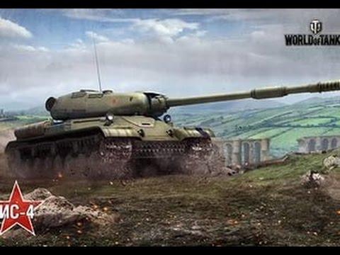 World of Tanks ИГРА С ЧИТАМИ НАГИБ ИС-4 МОЩЬ СКАЧАТЬ ЧИТ