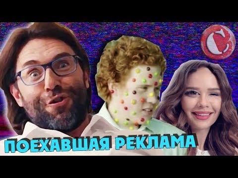 Обзор: Блогеры в рекламе и беременный Малахов [Голубой яд #8]