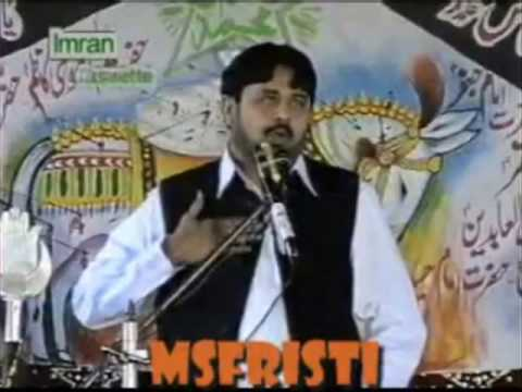 Fazil Alvi Serving As A Nusehri Agent video