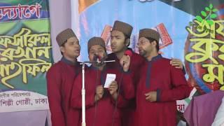 ইয়া রসূল্লাহ ইয়া হাবি বাল্লাহ ||  সাইমুম শিল্পীগোষ্ঠী