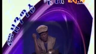 Eritrean comedy   Sandiago   Ambassador Hotel by Eri TV