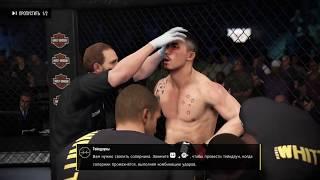 EA SPORTS™ UFC® 3_20180719092523 opkolopukos probitos whittaker