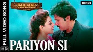 Pariyon Si Hindi Video Song   Sardaar Gabbar Singh
