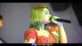 Irene Zinmar Myint God Song အလင္းရွင္