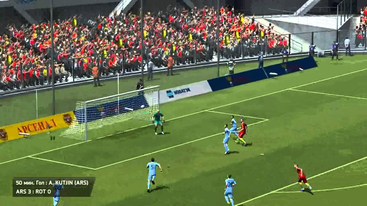 Fifa 14 fnl
