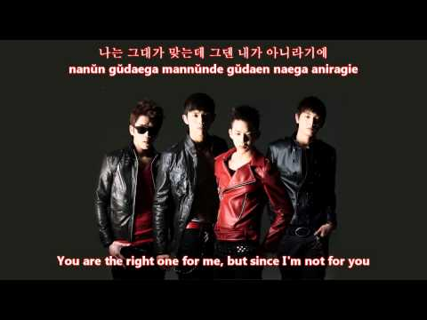 2AM - 아니라기에 (Not Because) [eng sub + romanization + hangul]